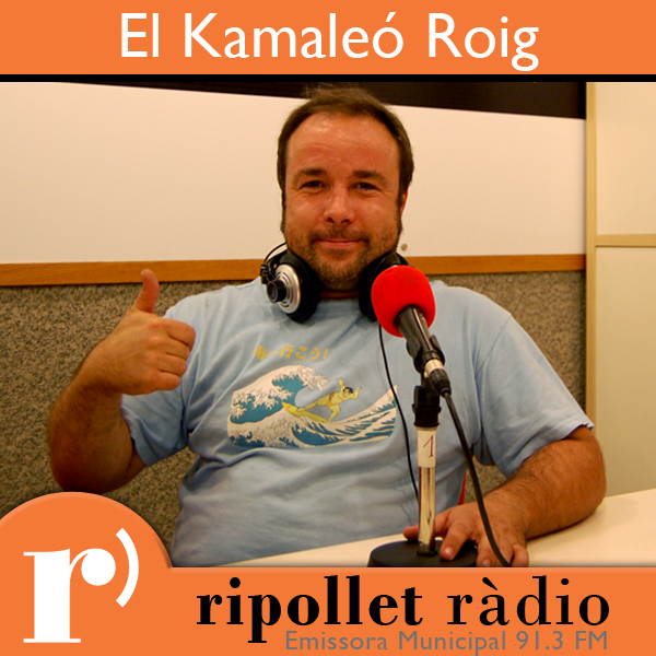 El Kamale Roig
